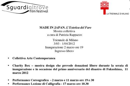 exhibition10_3